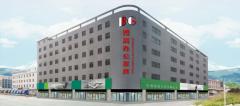 佛山市博高办公家具有限公司是一家专业从事制造办公家具的大型生产