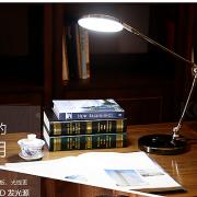 深圳市琪雨思开发科技有限公司,办公LED台灯\ LED台灯
