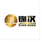 广州锦汉金属家具有限公司,密集架, 档