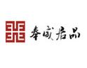 奉威家具招商加盟-中国奉威家具制造有限公司